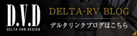 Delta RV Blog